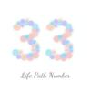 カバラ数秘術で占う誕生数「33」の性格の特徴と運気を上げるポイント!